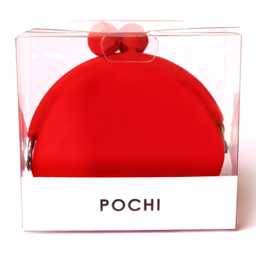 POCHI Silicone Coin Wallet - Purple