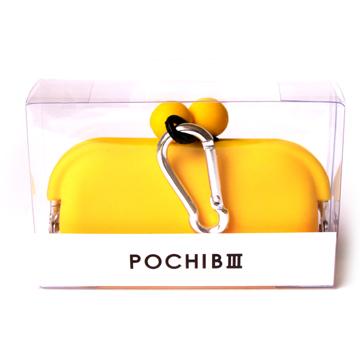 POCHI Silicone Wallet POCHIBII - Green