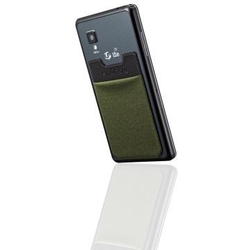 SINJI Pouch Basic2 - Khaki