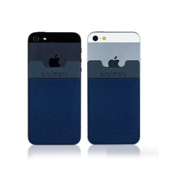 SINJI ארנק לסמארטפון sinji pouch - כחול כהה